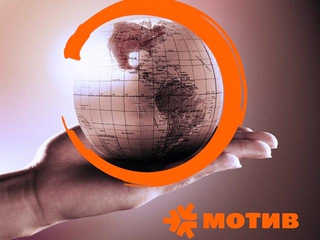 перевести деньги с Мотива на МТС