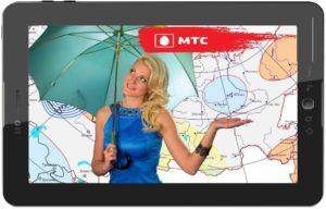 Как отключить погоду на МТС различными способами?