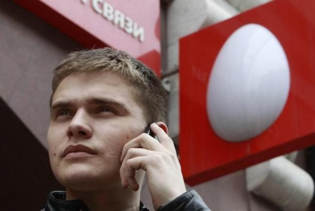 тарифы МТС для Приморского края