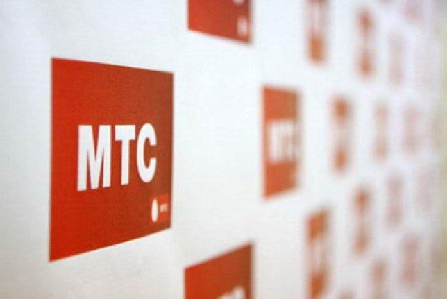МТС тарифы в Псковской области от