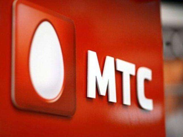 тарифы МТС в республике Коми