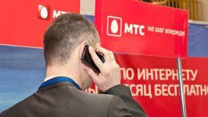 Тарифы МТС в Тамбовской области