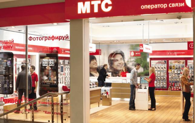 Офисы МТС в Москве