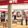 Офисы и салоны МТС в Москве