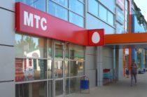 Абонент МТС хочет отсудить у оператора 30 миллиардов рублей