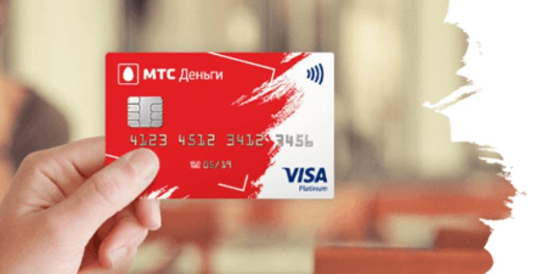 МТС банк: пополнение карты