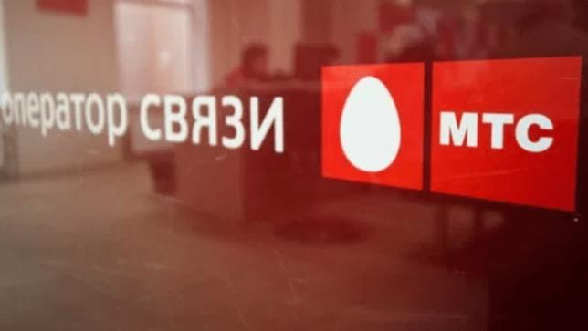 Безлимитный МТС по России