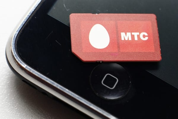 заблокировать мобильный номер МТС