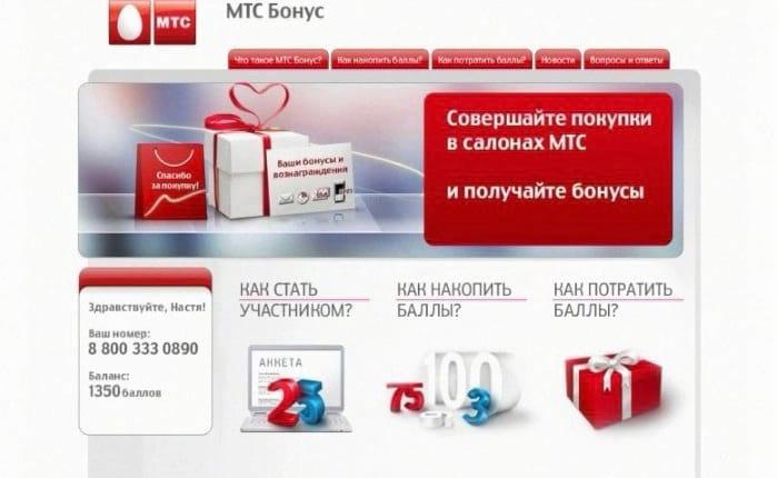 кредит 7 украина