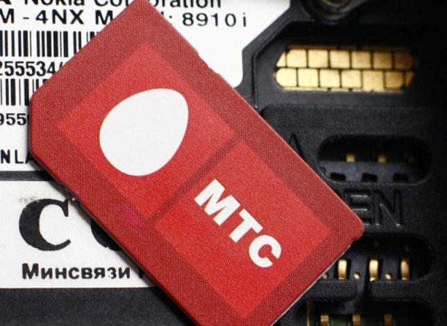 Разблокировка сим карты МТС от А до Я