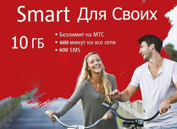лучшие тарифы для Астрахани