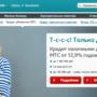 МТС банк – официальный сайт