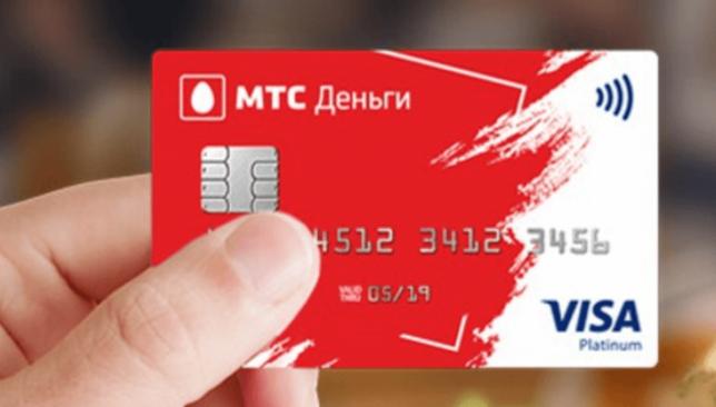 Оплатить кредит МТС Банка